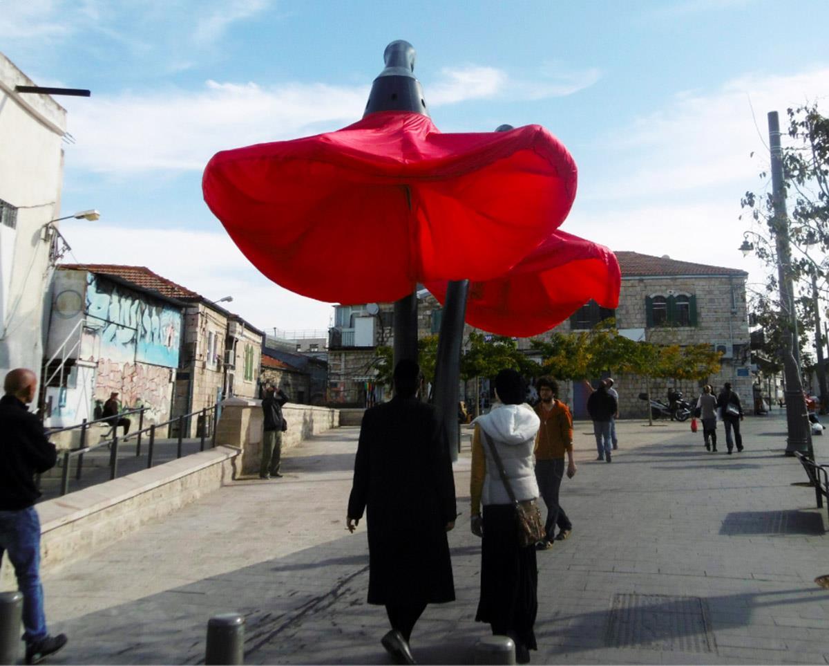 Flori_gigantice_ierusalim